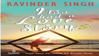 i-too-had-a-love-story