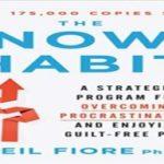 now habit feature image